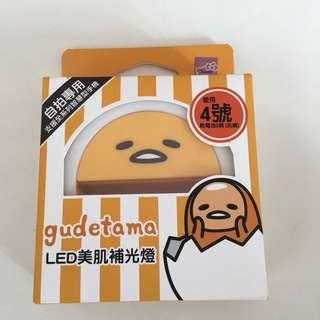 LED美肌補光燈
