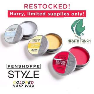 Penshoppe Style Colored Hair Wax 80ml / 2.70 Fl. Oz ( BLONDE ) - CASH ON DELIVERY!