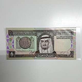 【藏閣】沙烏地阿拉伯1983年1-RIYALS紙鈔