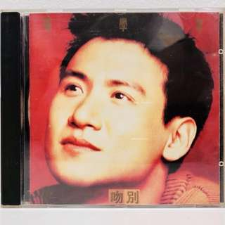 Jacky Cheung Music CD
