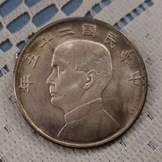 China Coin CC45.