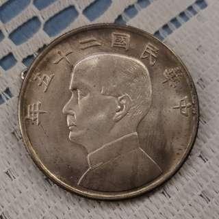 China Coin CC45.