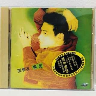 Jacky Cheung Music CD