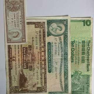 紙币 全套四張($0.01  $5  $10  $10 ),