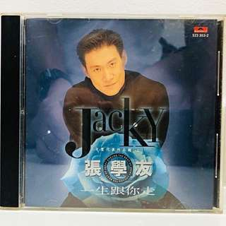 Jacky Cheung Music CD (Gold)
