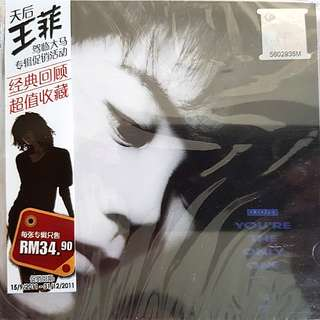Brand new Malaysia version Faye Wong You are the only One 全新馬版 王菲 王靖雯 you're the only one