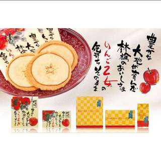 🚚 日本信州伴手禮 乙女蘋果薄片煎餅 餅乾 仙貝