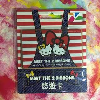 悠遊卡 - Hello Kitty & Mimmy - 牛仔褲👖