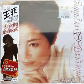 Brand new Malaysia version Faye Wong Everything 全新馬版 王菲 王靖雯 everything