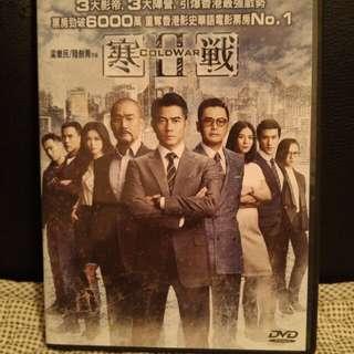 寒戰2 dvd
