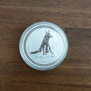 2006 1oz Australian Lunar Dog Silver Coin