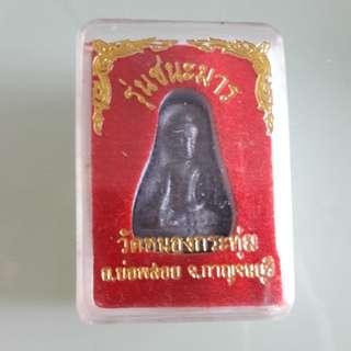 Thai Kanchuburi Lead Amulet