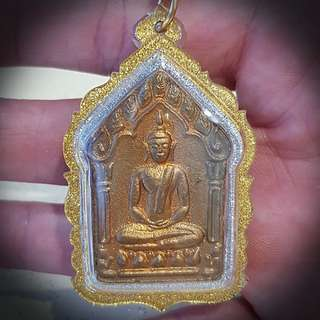Thai Amulet - Phra Khun Paen **For Sharing Only