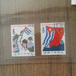 1962 China CTO Liberation Of Cuba