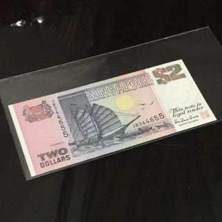 💗 永恒的愛❤️ Ship Series $2 Note with Romantic Serial Number JB 344' 655 -(三)世世、(六)❤️❤️ In Brand New Mint Uncirculated Condition