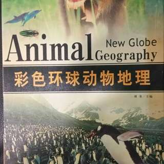 Book - Animal new globe geography