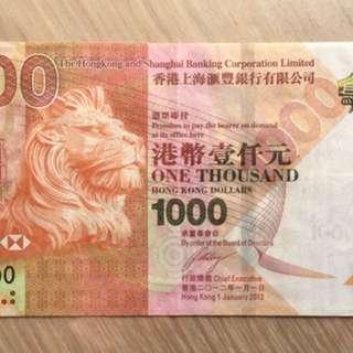 一千元 冠號CR 200000