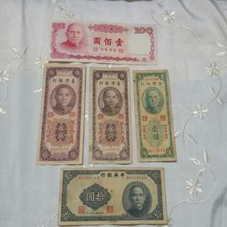 Old money notes collection