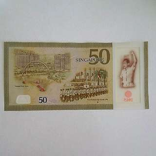 Brand New SG50 Commemorative Note