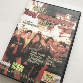 DVD - Young and Dangerous (古惑仔之人在江湖)