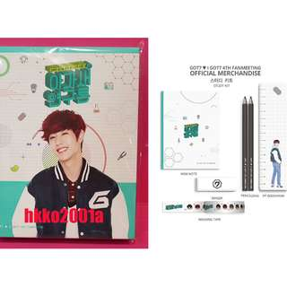 🚚 GOT7 - STUDY KIT (MARK) [GOT7♥I GOT7 4RD FAN MEETING]