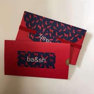 ba&sh 利是封 red packet