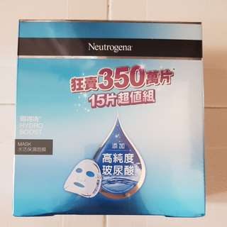 Neutrogena Hydro Boost Mask 15s