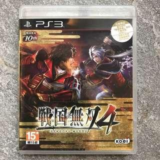 PS3 Sengoku Musou (Chinese/Jap. Ver)