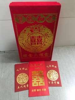 結婚禮金盒+三張紅包(女婿金,五代同堂,百子千孫)