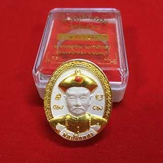 AC Subin Er Ge Feng B.E.2560