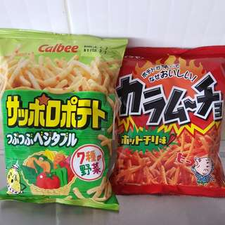 CALBEE / Jap Potato Chips
