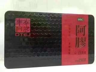 😱😱😱250g山東阿膠半斤裝賣7百多元,此香港本地牌子東泰阿膠可以幫你更慳,同樣是阿膠何必買貴。 包順豐站自取 NO FACE TRADE