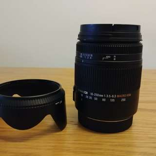 Sigma 18-250mm f3.5 DC Macro OS HSM lens for canon