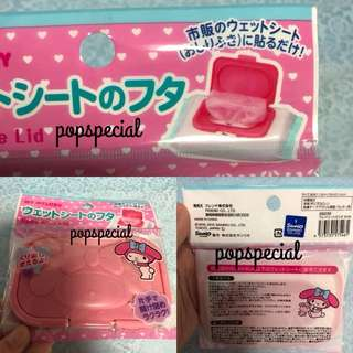Last PCS Left My Melody Wet Wipes Lid Cover