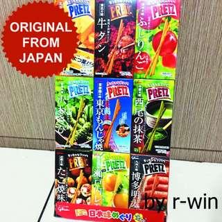 Glico Pretz Japan Impor Pack