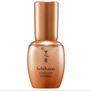 ❗️FREE Smartpac❗️ Sulwhasoo Capsulized Ginseng Fortifying Serum