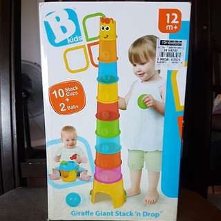 GIANT STACKING TOY