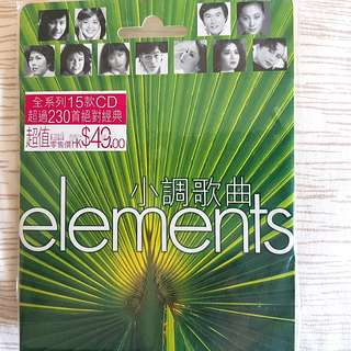 Polydor compilation element series brand new Theresa Teng Deannie Yip guan ju ying Tracy Huang Sam Hui etc 寶麗金 小調歌曲 鄧麗君 許冠傑 黃鶯鶯 葉得嫻 關菊英 等 全新