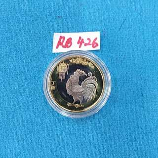 PRC: Year Of The Rooster 2017 Commerative 10 Yuan Bimetallic Coin