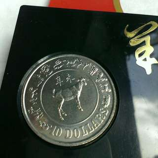 1991 Singapore $10 cupro-nickel proof like coin