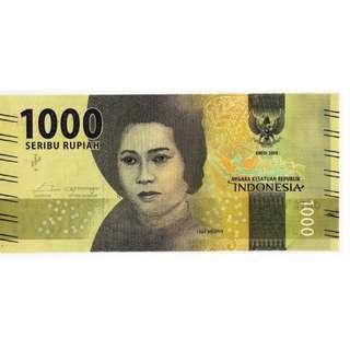 2016年 印度尼西亞 1000盧比 DAT279008 UNC級