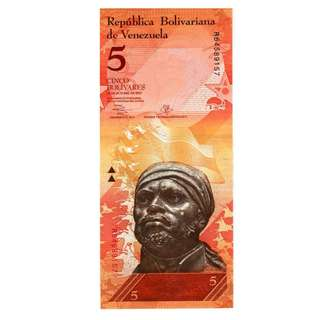 2013年 R版 5比索 多明尼加 R64589157 UNC級