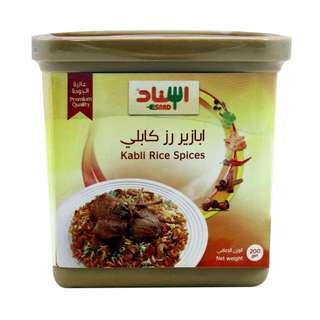 Esnad Foods Kabli Rice Spice Mix 200 gr - bumbu nasi kebuli