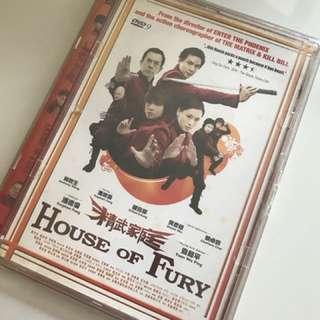 DVD - House of Fury (精武家庭)