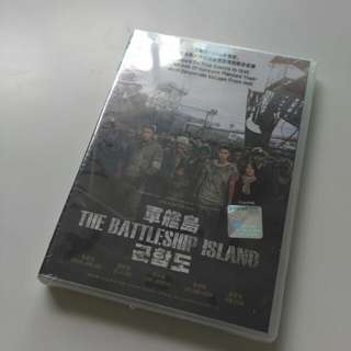 Battleship island DVD movie