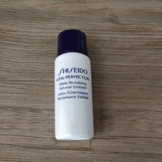 Shiseido - white revitalizing softener 7ml (包郵)