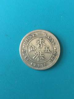 Hong Kong QV Silver Coin 5 Cents Year 1889H sale 30%