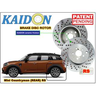 "Mini Cooper Countryman brake disc rotor KAIDON (REAR) type ""BS"" / ""RS"" spec"