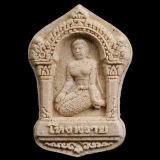 Thai Amulet Mae Spirit