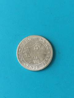 Hong Kong QV silver coin 10 cent Year 1896 sale 30%